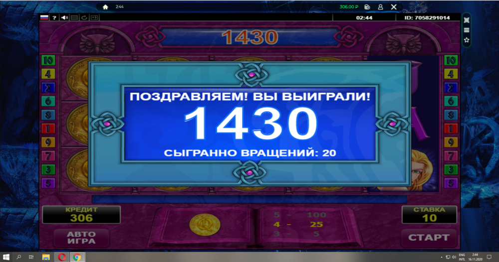 899978769.png